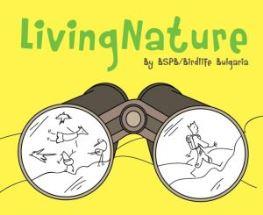 http://livingnature.bg/en/product-view/2/5.html